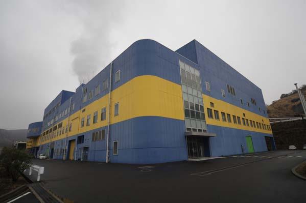 産業廃棄物を処理する直島環境センター