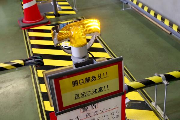 安全対策のパトランプもより見やすい<br /> 手作り反射板を装備。