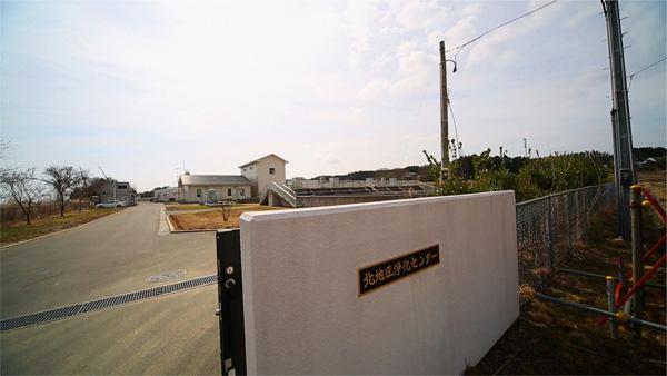 楢葉町北地区浄化センター