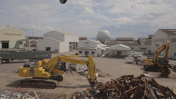 大山金属株式会社様<br /> 大分地区で金属スクラップなど各種産業廃棄物の加工処理を手がける総合リサイクル企業