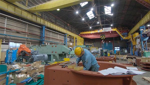 久宝寺の工場